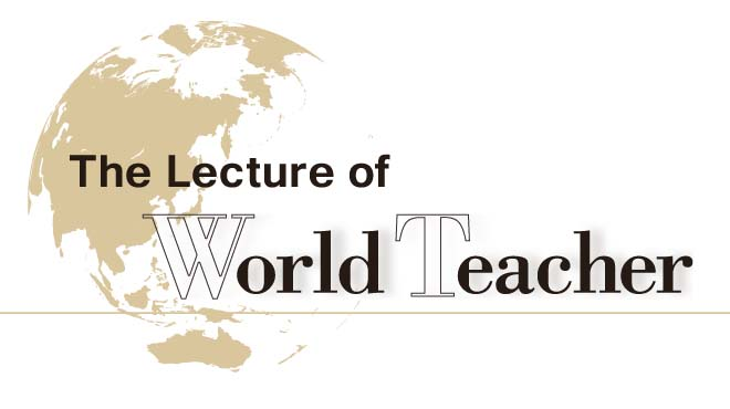 World Teacher