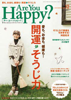 cover_201012