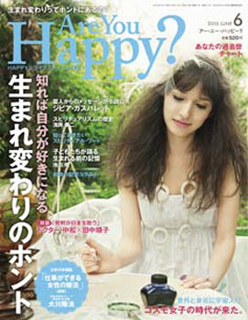 cover_201006