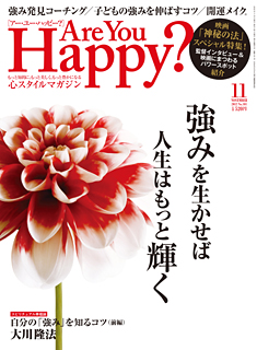 cover_201211