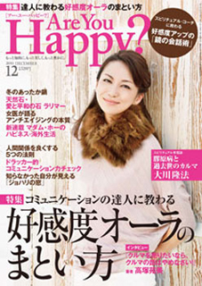 cover_201112