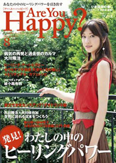 cover_201108