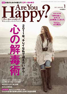 cover_201101