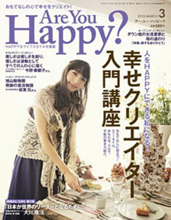 cover_201003