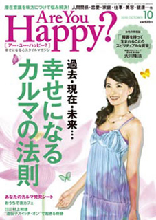 cover_201010
