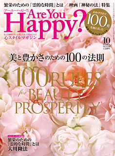 cover_201210