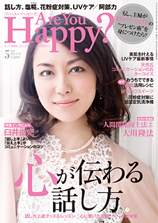 cover_201205