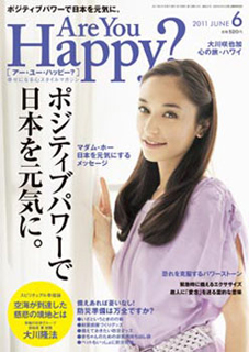cover_201106
