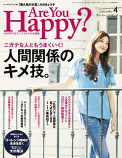cover_201004