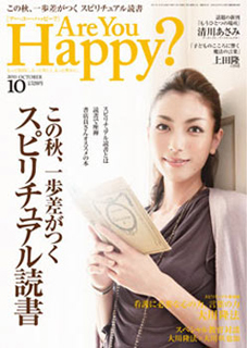 cover_201110
