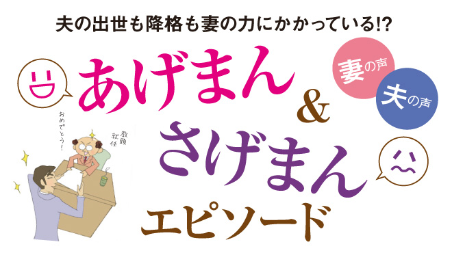 web-201407-agemanepisode